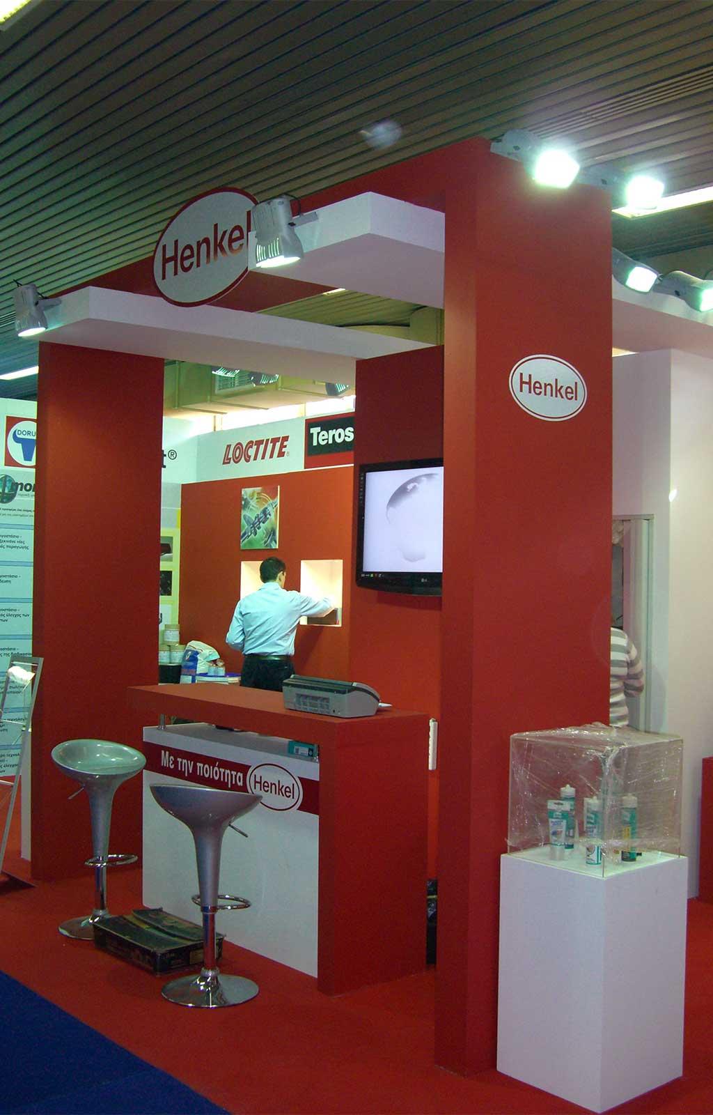 FETEC 2008