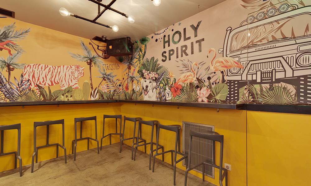 HOLY SPIRIT 2017